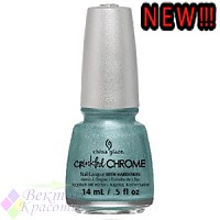 Лак для ногтей СG - Winter 2013 Crinkle Chrome - DON'T BE FOILED - 14мл