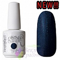 Hand & Nail Harmony Gelish - The Shadows Collection - IS IT AN ILLUSION? - 15мл